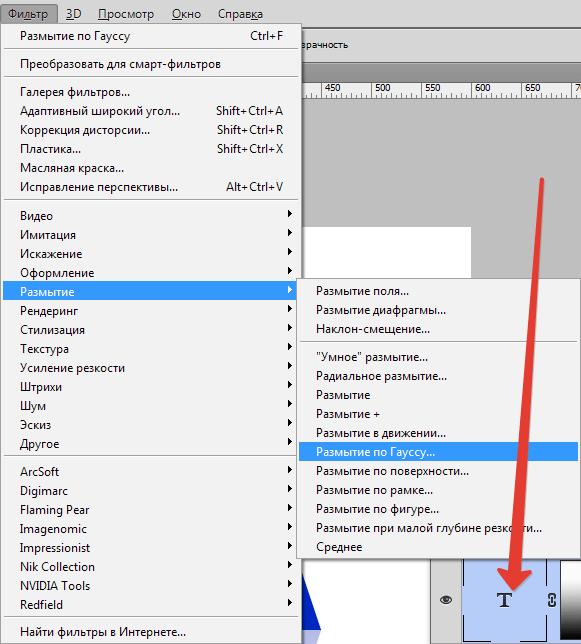 Как сделать отражение текста в фотошопе