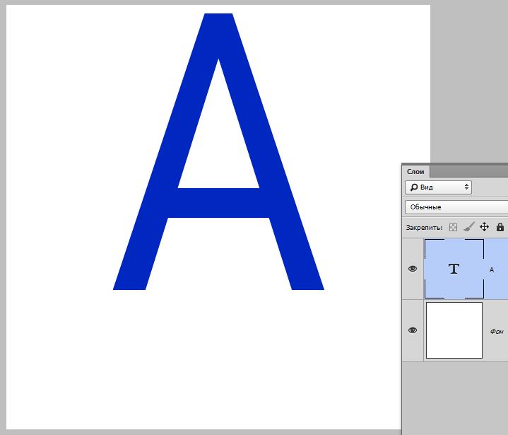 Как сделать отражение объекта - Spektr-analiz.ru