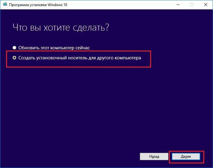 Как сделать загрузочный диск программа