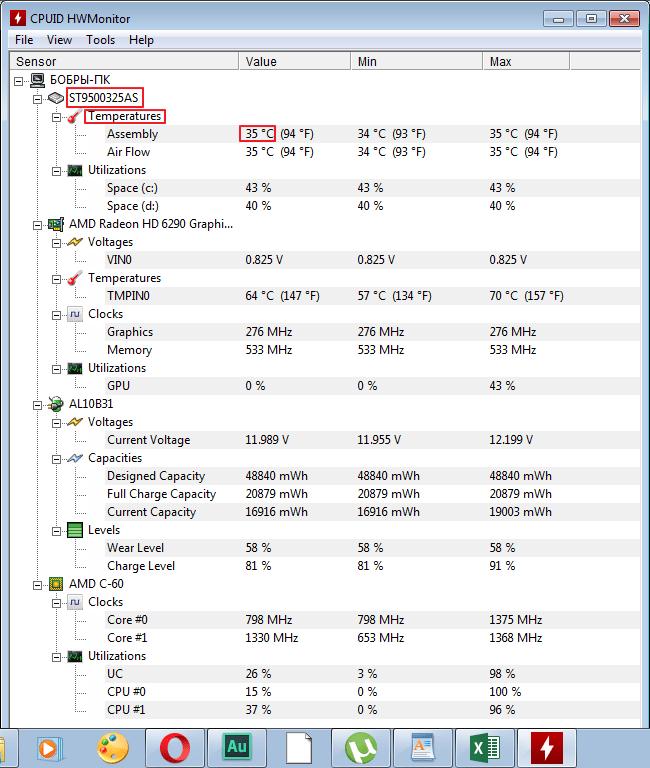 Температура жесткого диска в программе HWMonitor