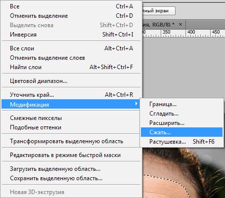zamenyaem-litso-v-fotoshope-12