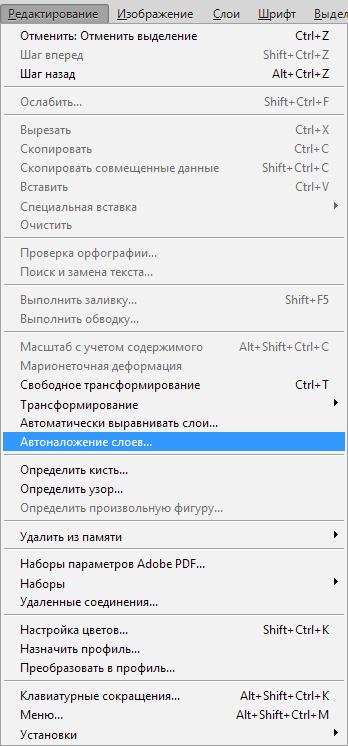 zamenyaem-litso-v-fotoshope-18