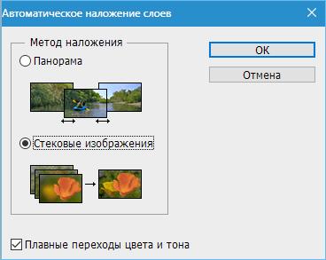 zamenyaem-litso-v-fotoshope-19