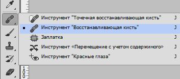 zamenyaem-litso-v-fotoshope-22