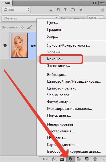 zatemnyaem-fon-v-fotoshope-2