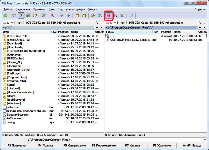 Значок показа скрытых файлов на панели управления в Total Commander