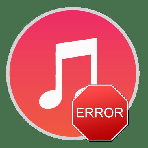 iTunes: ошибка 2002