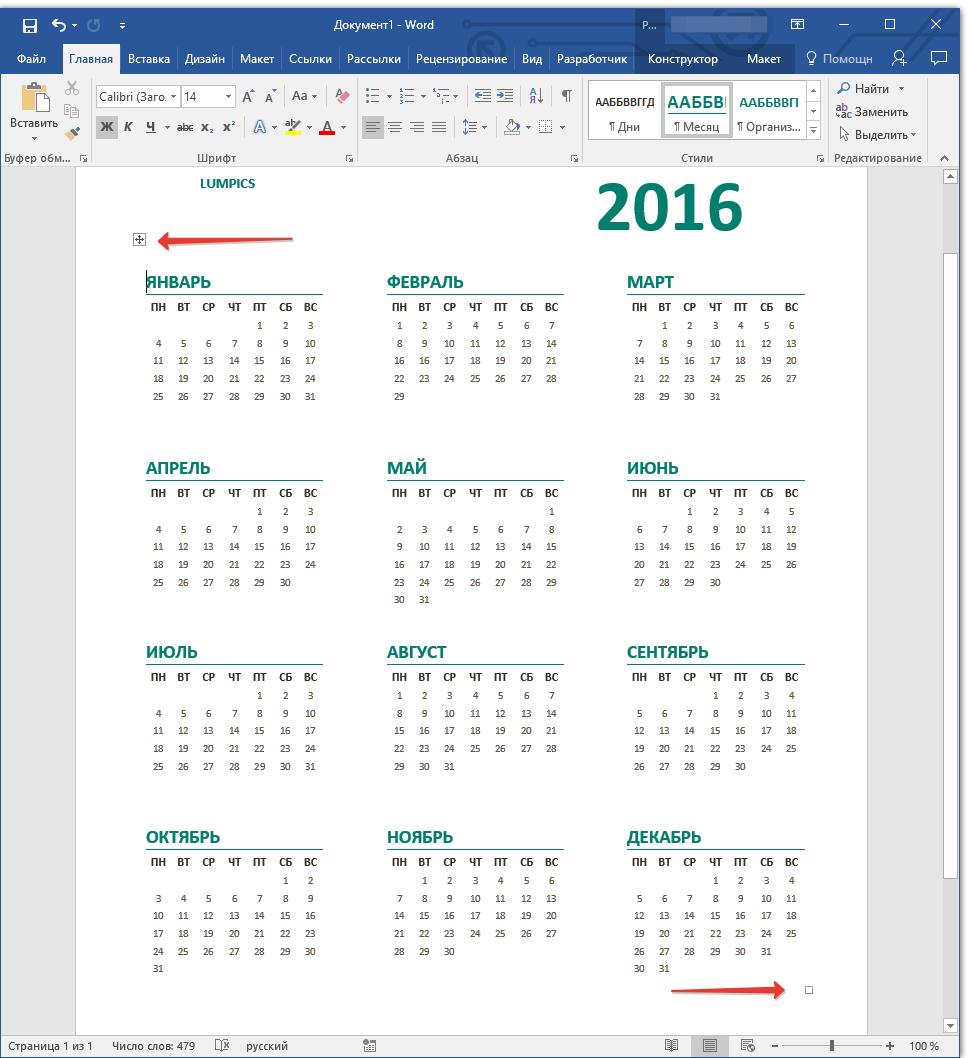 izmenenie-razmera-kalendarya-v-word
