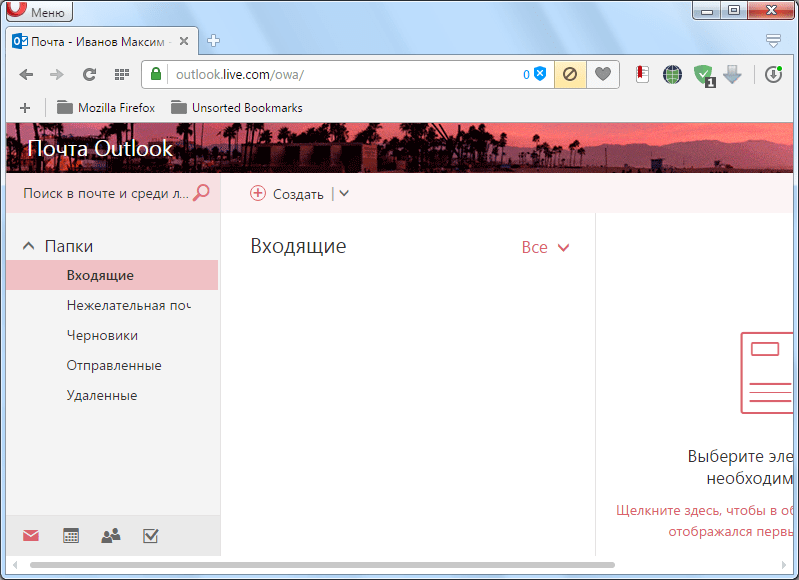 Аккаунт почты Outlook