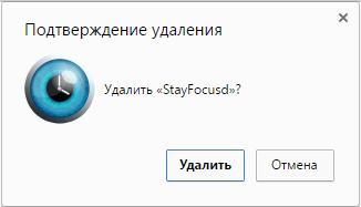 Быстрое удаление расширения в Яндекс.Браузере-2