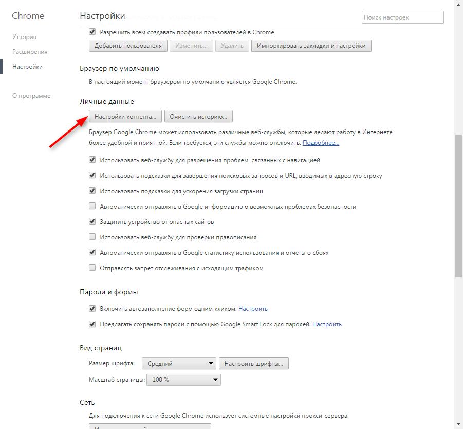 Что делать если не работают Яндекс Карты 3