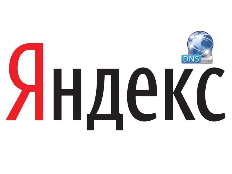 DNS сервер Яндекс Лого