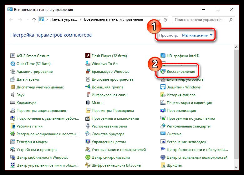 Firefox не может найти сервер