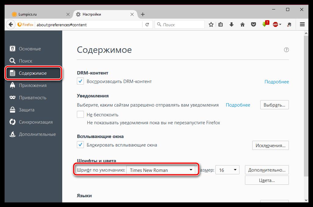 Firefox вылетает при печати страницы