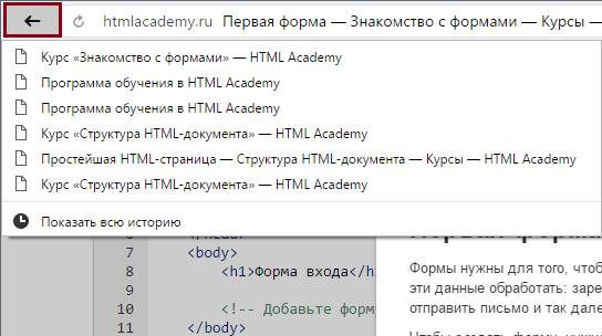 История вкладок в Яндекс.Браузере-3