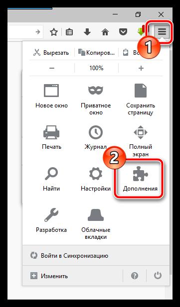 Как отключить Javascript в Mozilla Firefox