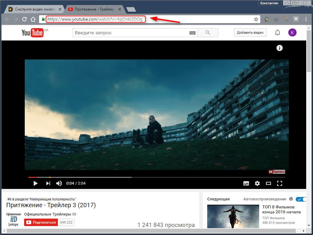 Как скачать видео с Яндекс Видео 6
