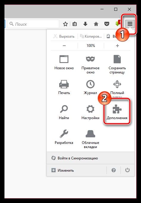 Как удалить плагин из Mozilla Firefox