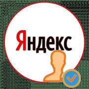 Как зарегистрироваться в Яндексе