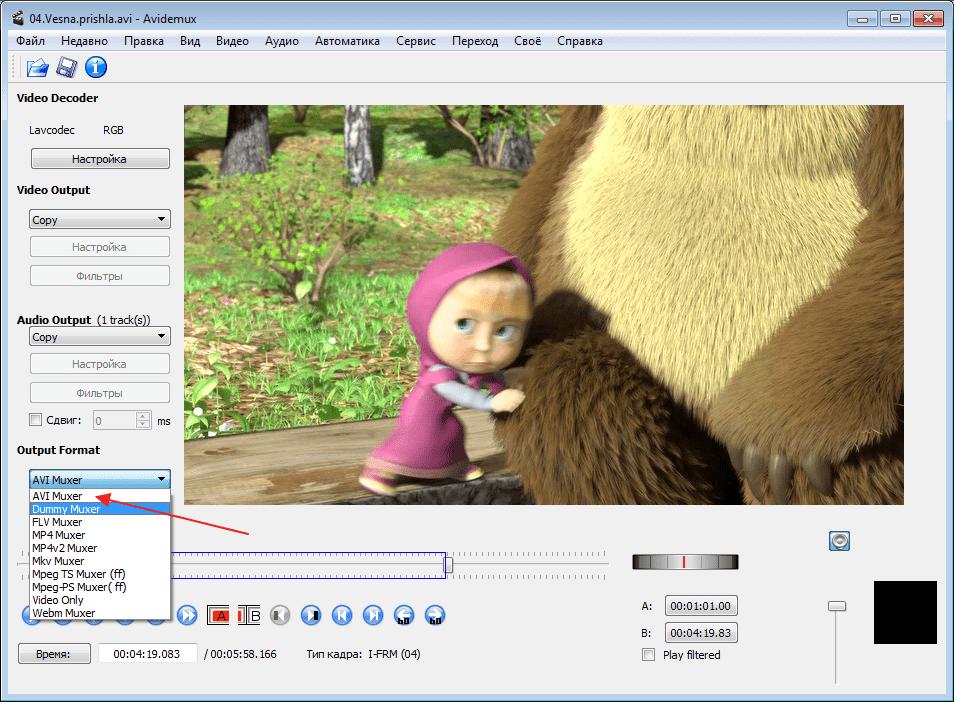 Конвертирование видео в программе Avidemux