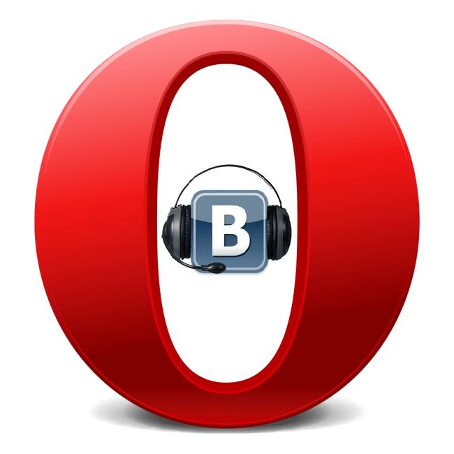 Музыка ВКонтакте в браузере Opera