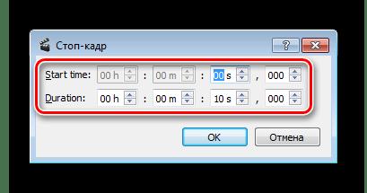 Настройки фильтра для изображения в программе Avidemux