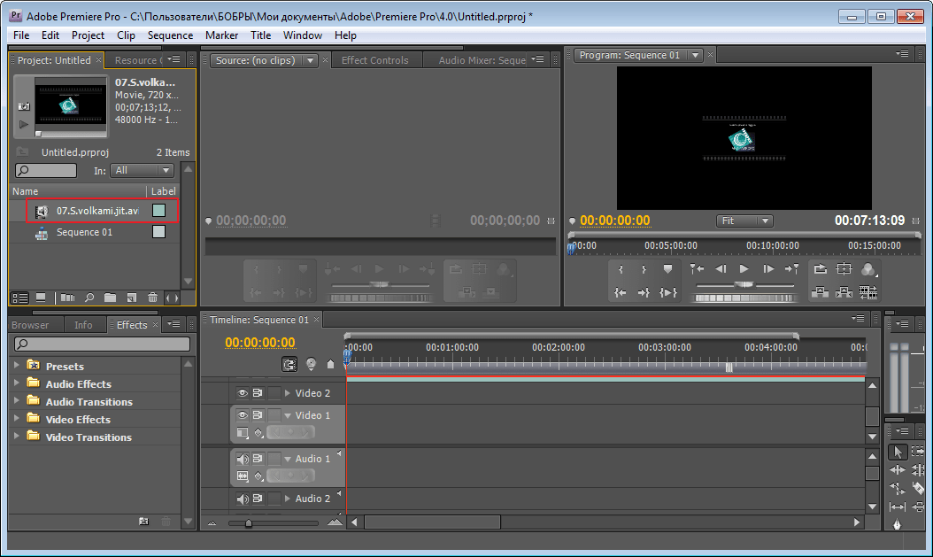 Название видео файла в программе Adobe Premier Pro