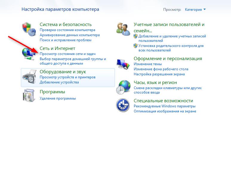 Обзор DNS-сервера Яндекс 1