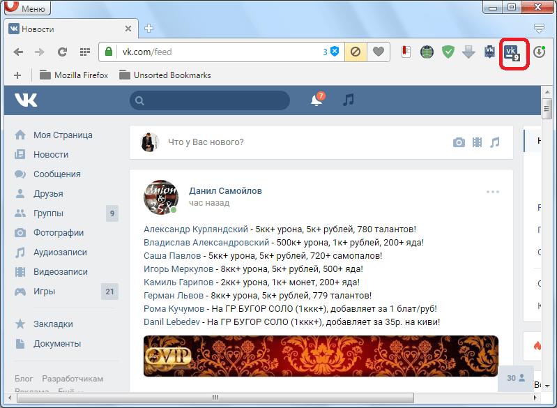 Оповещения в VkButton