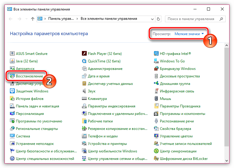 Ошибка Firefox: couldn't load XPCOM