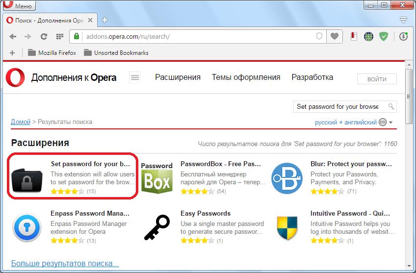 Переход на страницу расширения Set password for your browser  для Opera