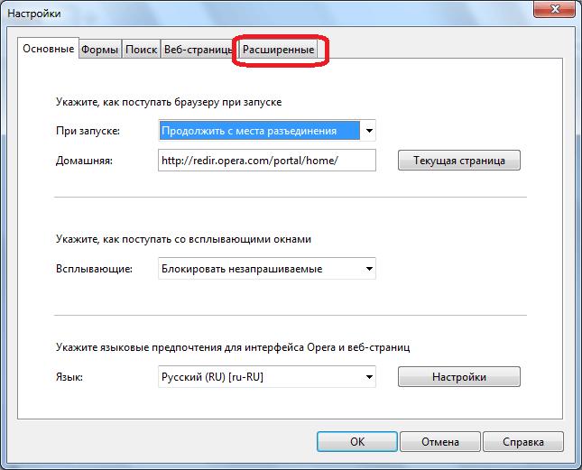 Переход во вкладку Расширенные настроек браузера Opera