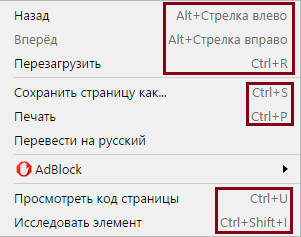 Подсказки в Яндекс.Браузере