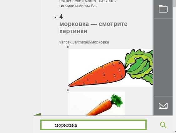 Поиск Яндекс в расширении VKLife с отображением результатов