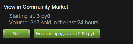 Продажа Steam inventory helper