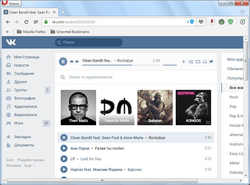 Проигрывание музыки ВКонтакте в браузере Opera