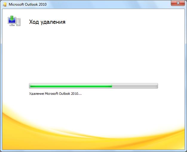 Процесс удаления программы Microsoft Outlook
