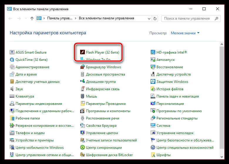 Проверка плагинов в Mozilla Firefox