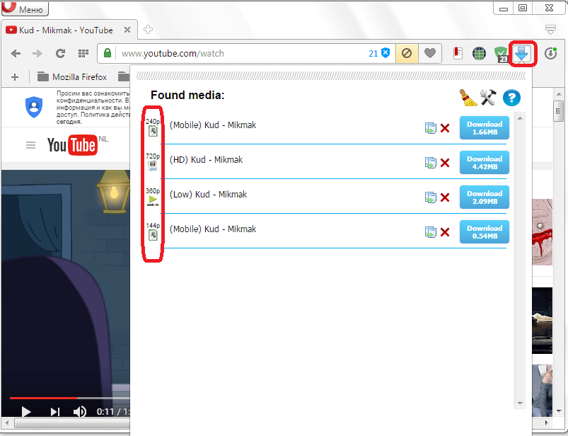 Разрешение видео в расширении Flash Video Downloader для Opera