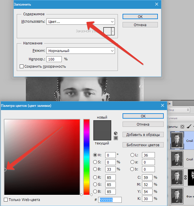 http://lumpics.ru/how-to-cut-the-object-in-photoshop/