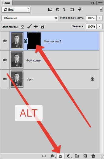 удалить морщины с фото онлайн