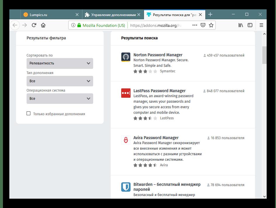 Результаты поиска расширения менеджера паролей в Mozilla Firefox
