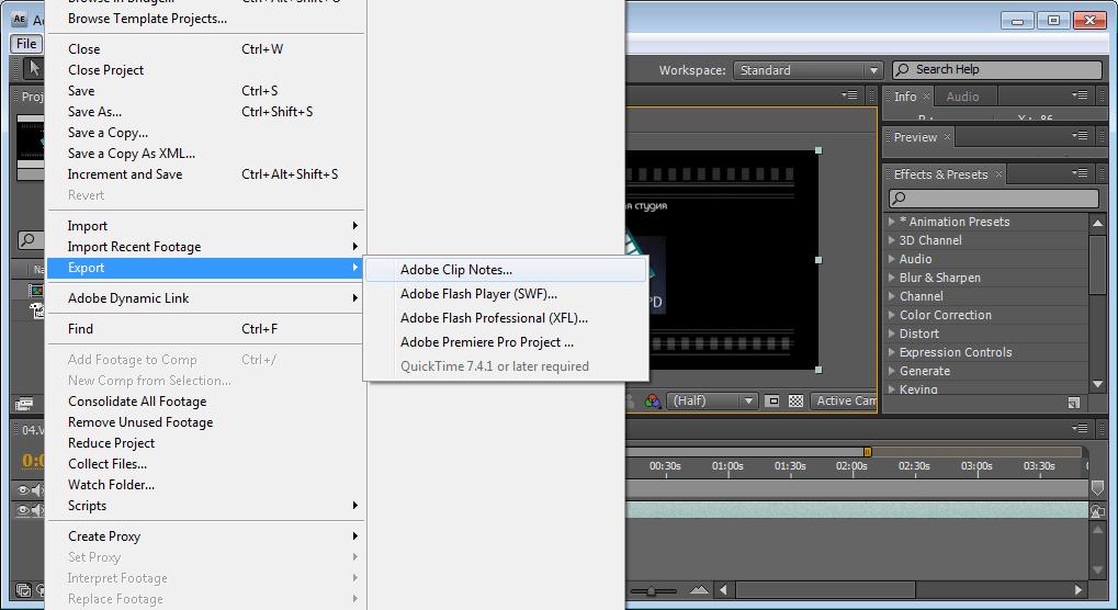 Сохранение через Adobe Clip Notes в программе Adobe After Effects