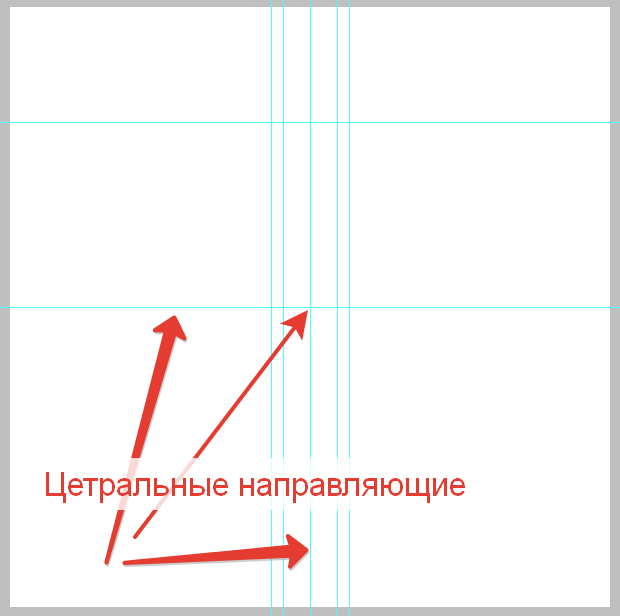 Создаем логотип в Фотошопе