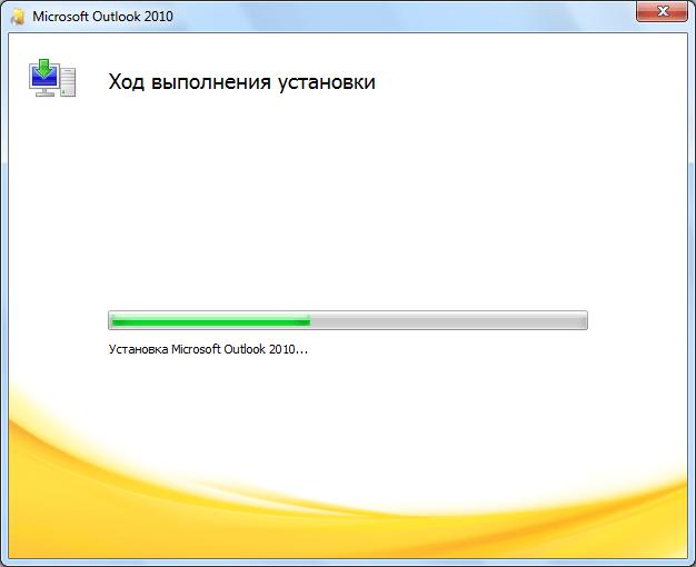 Установка программы Microsoft Outlook