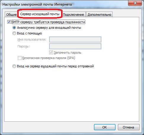 Вкладка Сервер исходящей почты в Microsoft Outlook