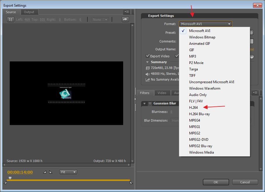 Выбор другого формата для экспорта в программе Adobe Premier Pro