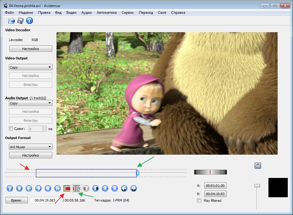 Выделение видео в программе Avidemux