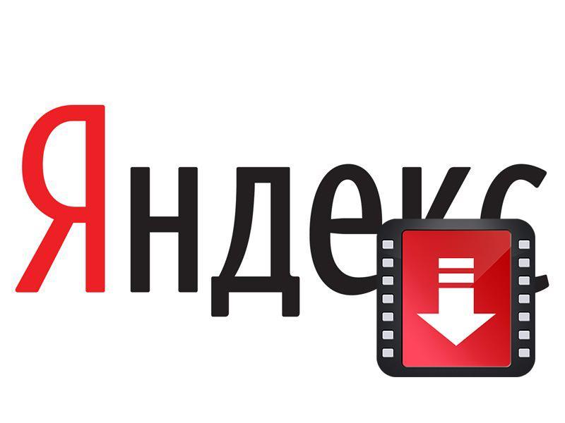 Yandex Лого скачать видео