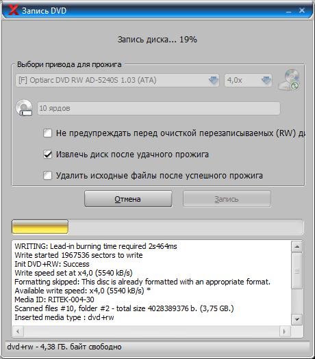Запись видео на диск в программе ConvertXtoDVD